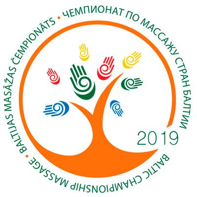 Международный чемпионат по массажу OPEN BALTIC  CHAMPIONSHIP  MASSAGE 2019