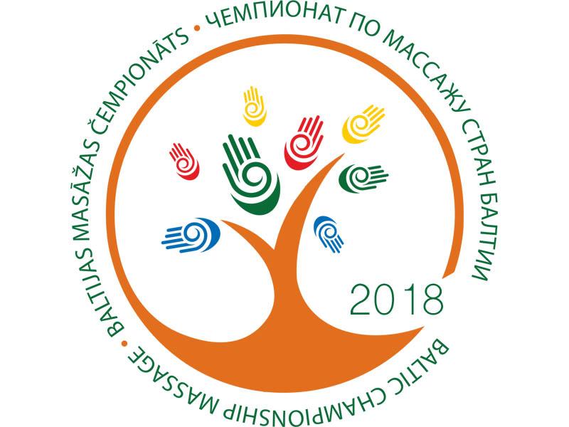 Международный чемпионат по массажу OPEN BALTIC  CHAMPIONSHIP  MASSAGE 2018