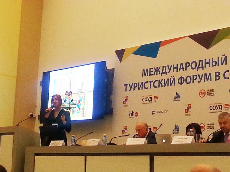 """SIFT 2016. Sočos notika konference """"Jaunas pieejas spēkus atjaunojoša tūrisma nozarē""""."""